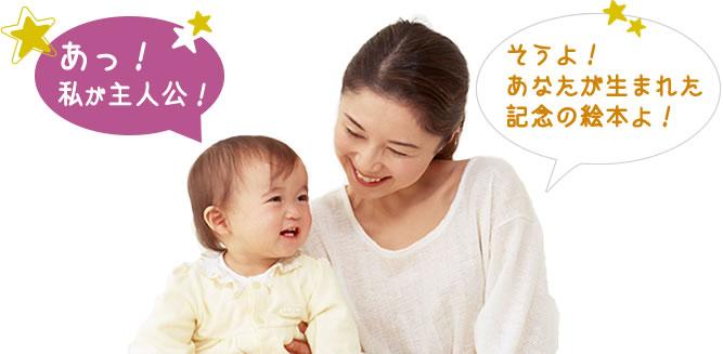 赤ちゃんの絵本一覧メイン画像