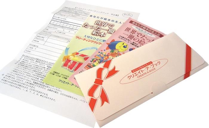 ticketimage